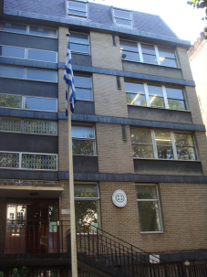 greek embassy