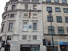uganda_house_london